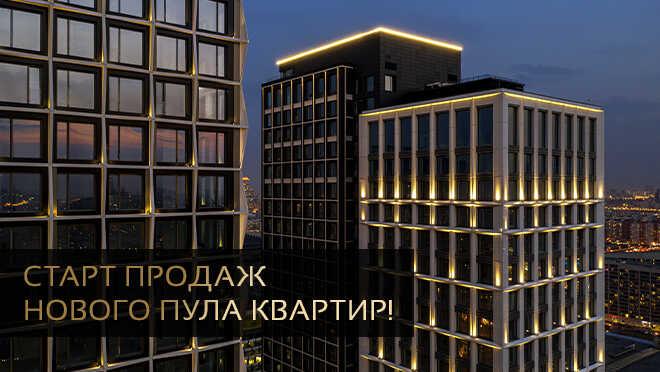 Жилой квартал Prime Park Готовые квартиры премиум-класса